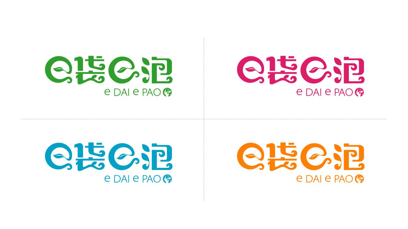 e袋e泡LOGO設計中標圖2