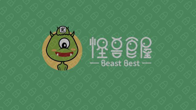 怪兽食屋LOGO设计入围方案2