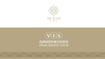 九月上VI设计