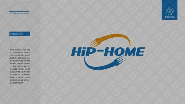 HIP HOME LOGO设计入围方案4