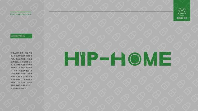 HIP HOME LOGO设计入围方案3