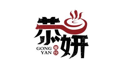 恭妍LOGO乐天堂fun88备用网站