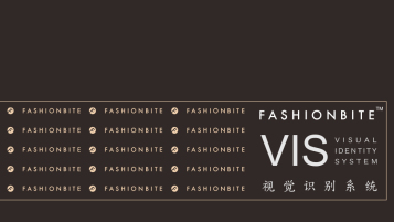fashionbiteVI设计