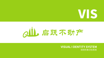 启跃(VI)VI设计