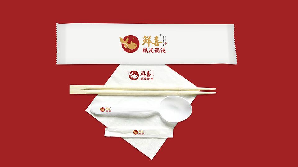 鲜喜纸皮馄饨包装设计