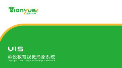 添悦VI乐天堂fun88备用网站