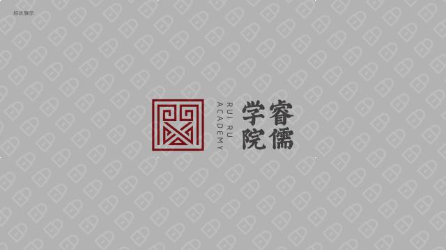 睿儒学院LOGO设计入围方案1