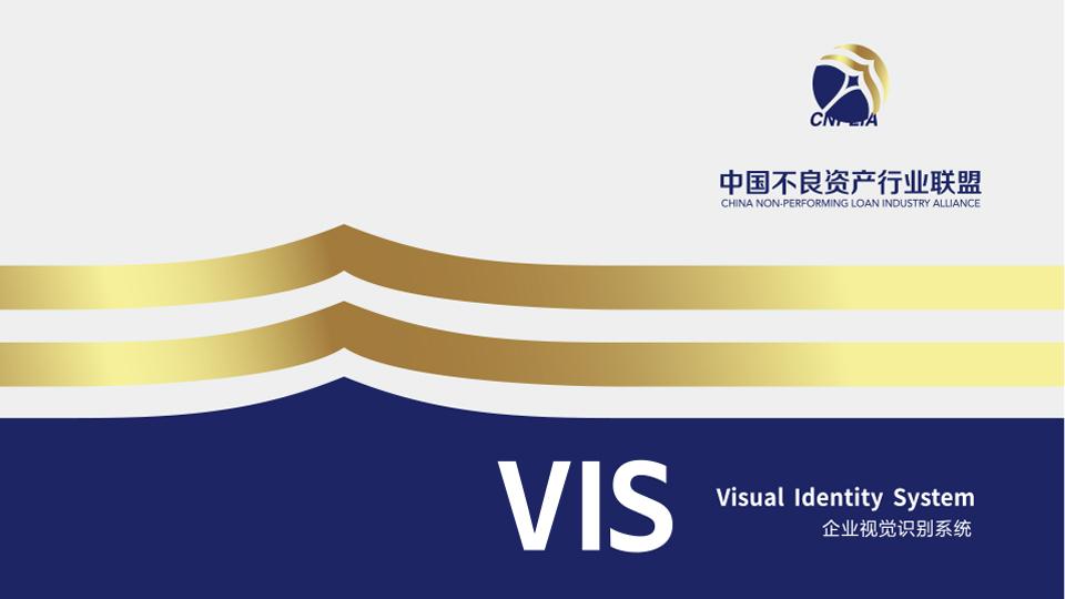 不良资产行业联盟VI设计
