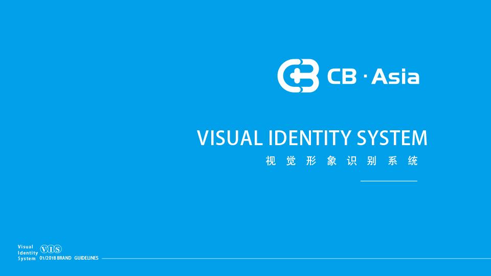 CB Asia(VI)VI设计