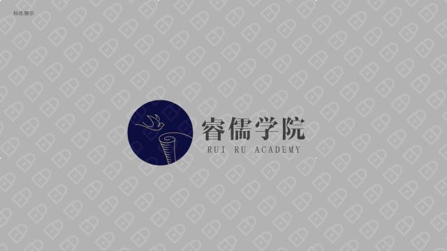 睿儒学院LOGO设计入围方案2