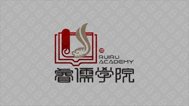 睿儒学院LOGO设计入围方案4