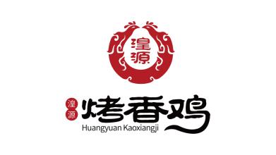 湟源烤香鸡LOGO必赢体育官方app