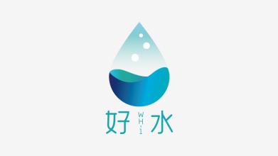 好水LOGO设计