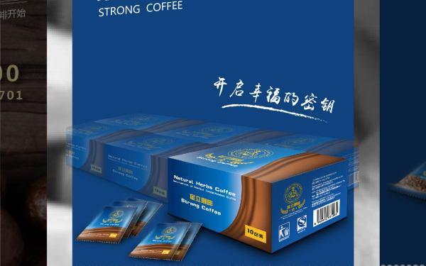 犀立咖啡 微店设计与开发