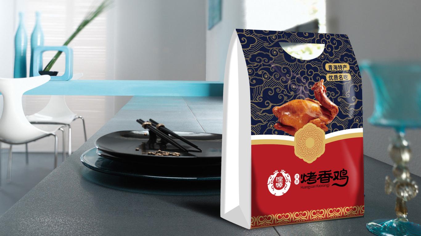 湟源烤香鸡包装设计中标图1