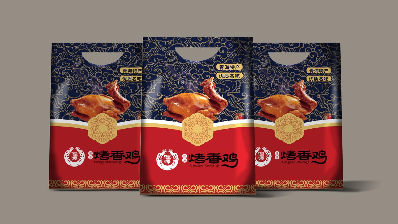 湟源烤香鸡包装设计中标图2