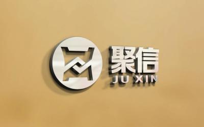 蚌埠聚信商务咨询有限公司
