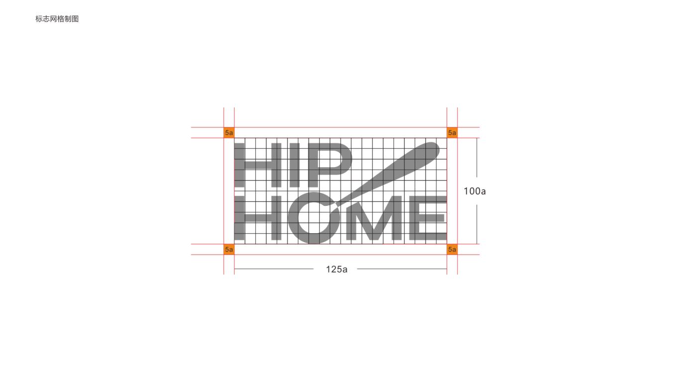 HIP HOME LOGO设计中标图3