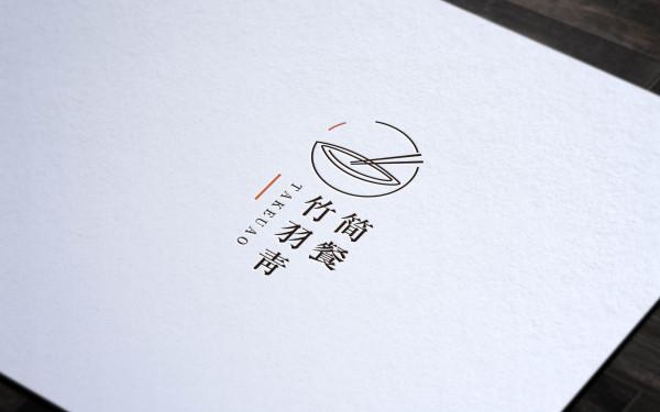 竹羽清简餐 日式餐馆LOGO设计