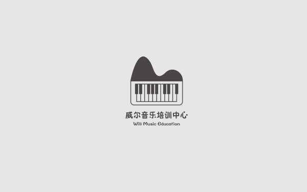 威尔音乐培训中心LOGO