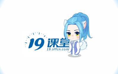 19妖妖卡通形象设计