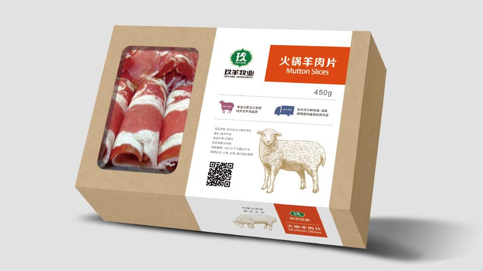 玖羊牧业包装设计