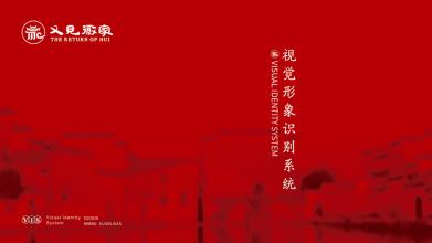 又见徽家VI乐天堂fun88备用网站