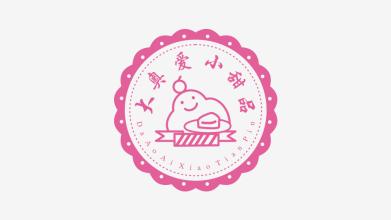 大奥爱小甜品LOGO设计