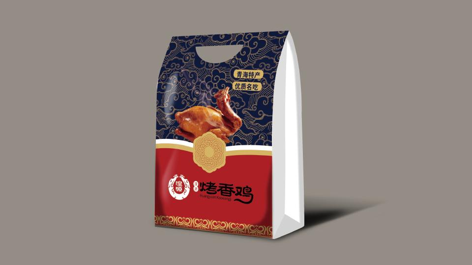 湟源烤香鸡包装设计