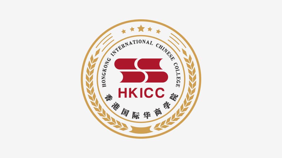 香港国际华商学院