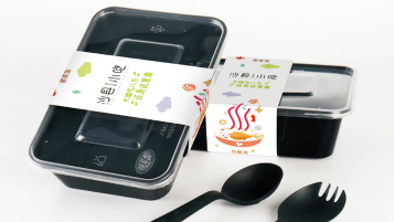 沙县小吃包装设计