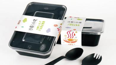 沙县小吃包装亚博客服电话多少