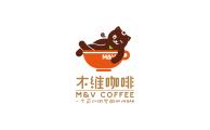 木维咖啡 logo设计