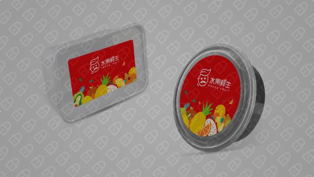 水果鲜生包装设计入围方案2
