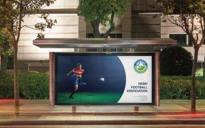 河北省足球协会