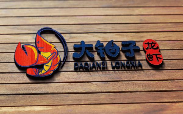 大钳子龙虾品牌logo