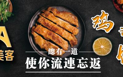 美团 饿了么 外卖 菜品图 店招 海报 展架 宣传      印刷设计 名片