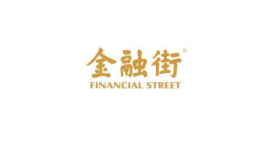 金融街集团