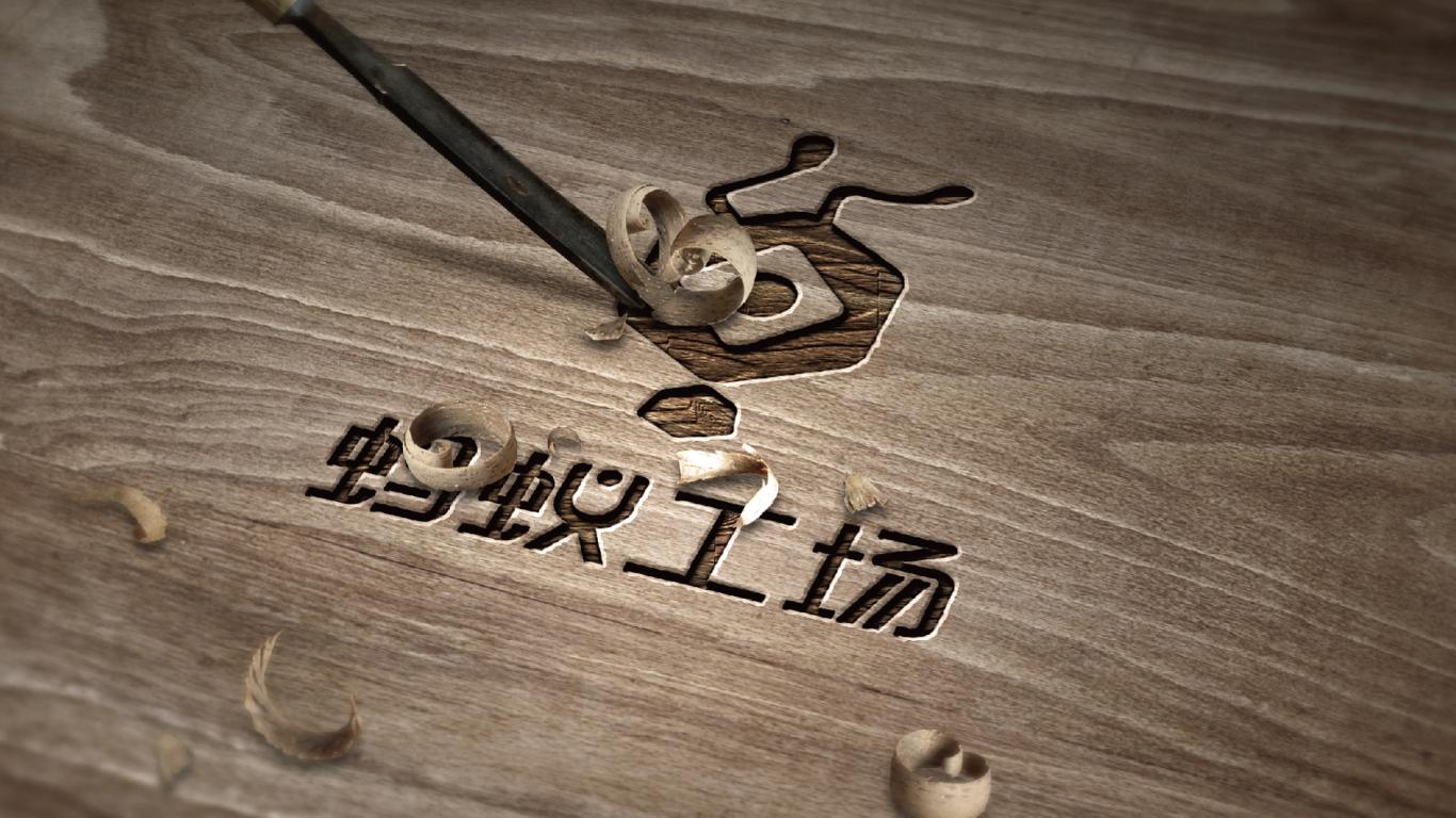 蚂蚁工场LOGO设计中标图9