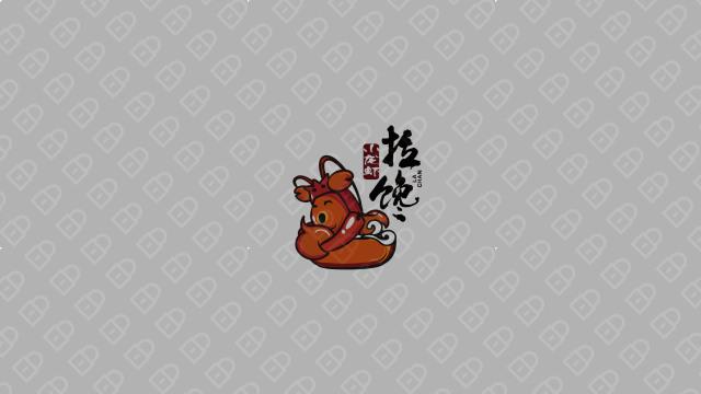 拉馋麻辣小龙虾LOGO设计入围方案6