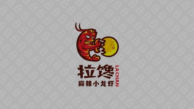 拉馋麻辣小龙虾LOGO设计入围方案0