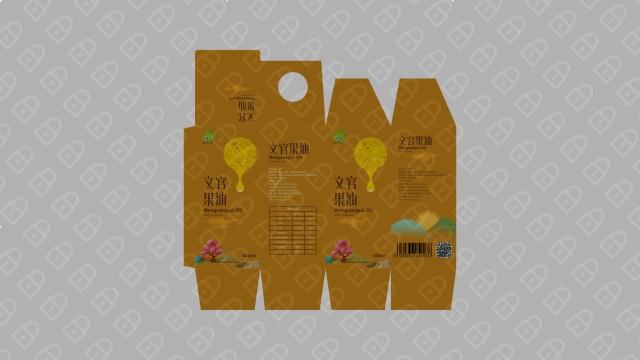 文官果油包装设计入围方案1