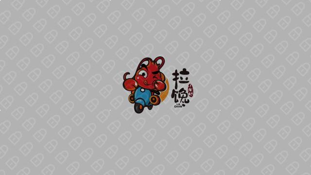 拉馋麻辣小龙虾LOGO设计入围方案2