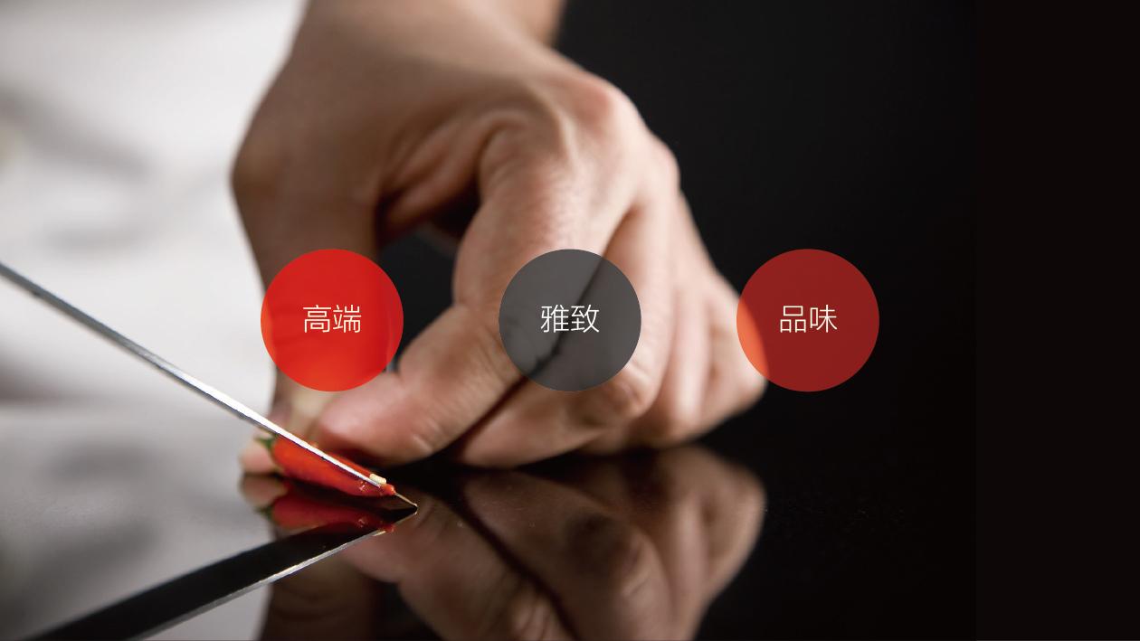金厨湘菜馆包装设计中标图1