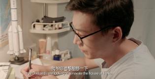 中国航天公益广告