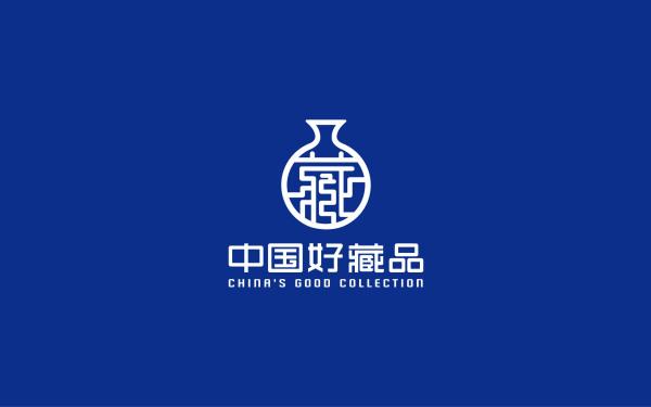 中国好藏品