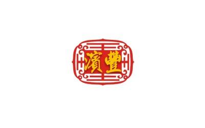 滨丰护坡材料logo