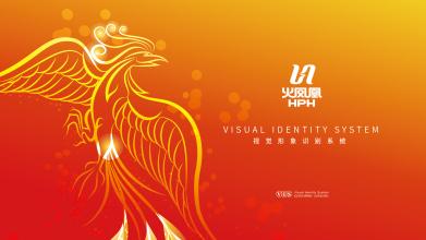 火凤凰VI设计