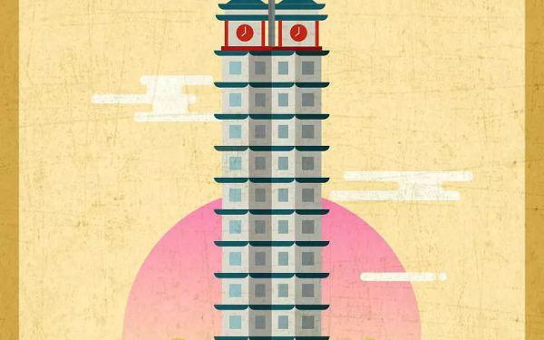 郑州标志性建筑插画