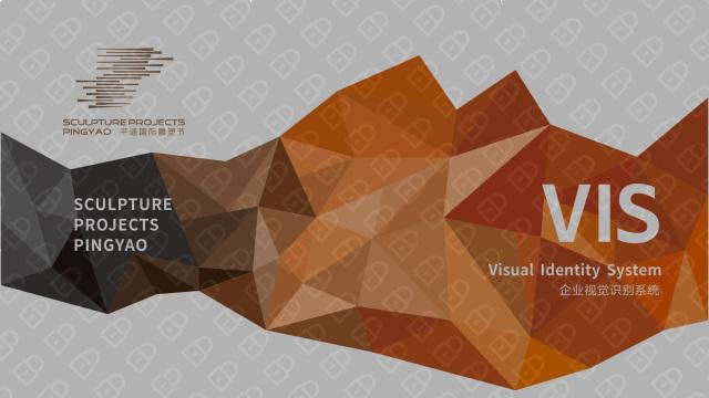 平遥国际雕塑节有限公司VI设计入围方案1